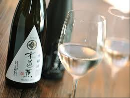 sake3